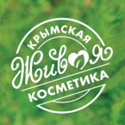Крымская Живая Косметика