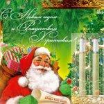 Наборы эфирных масел «Для Новогодних и Рождественских праздников»