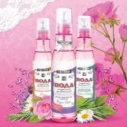 Воды ароматические с эфирными маслами