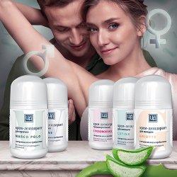 Крем-дезодоранты
