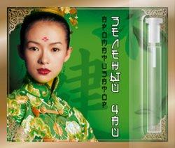 Зеленый чай - ароматизатор на открытке