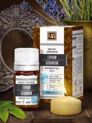 Эфирное масло Герань