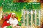 Для новогодних и рождественских праздников