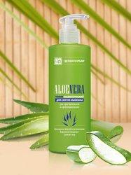 Тоник косметический для снятия макияжа «Aloe Vera»