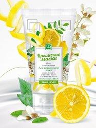 Маска с пастой лимона