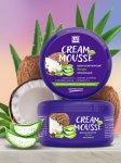 Крем косметический «Cream Mousse» питательный для рук