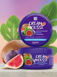 Крем косметический «Cream Mousse» питательный для лица, шеи и зоны декольте
