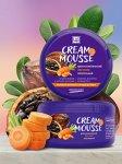 Крем косметический «Cream Mousse» питательный для тела