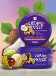 Крем косметический «Cream Mousse» питательный тонизирующий для ног