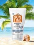 Крем косметический «Sunline» для загара солнцезащитный SPF 40