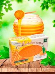 Мыло Sapone «Медовые соты»