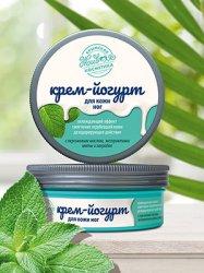 Крем-йогурт для ног