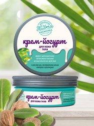 Крем-йогурт для тела