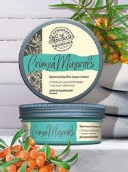 Крем-маска для увядающей кожи «Crimea Minerals»