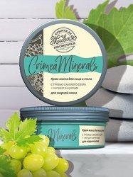 Крем-маска для жирной кожи «Crimea Minerals»