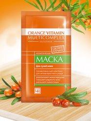 Маска Orange Vitamin Multicomplex для ухода за сухой кожей
