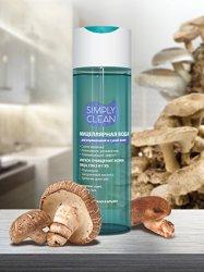 Мицеллярная вода «Simply Clean» для нормальной и сухой кожи