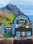 Скраб масляно-солевой «Черное море. Горный Крым»