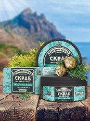 Скраб масляно-солевой «Кипарисовая аллея. Горный Крым»