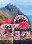 Скраб сахарный «Долина роз. Горный Крым»