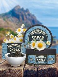 Скраб масляно-солевой «Сакская грязь. Горный Крым»
