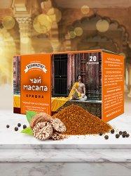 Чай масала «Кришна»