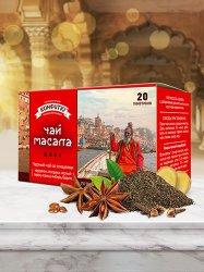 Чай масала «Шива»