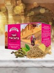 Чай масала «Вишну»