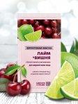 sashe_fuktovie-maski_vishnja_375х500