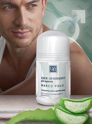 Крем-дезодорант «Marco Polo» для мужчин