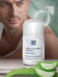 Крем-дезодорант «Verone» для мужчин