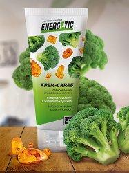 Крем-скраб «Energetic» для нормальной и чувствительной кожи