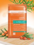Сливки для лица Orange Vitamin Multicomplex