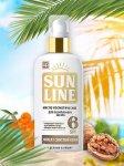 Масло косметическое «Sunline» для загара эффект смуглой кожи
