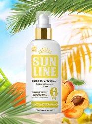 Масло косметическое «Sunline» для загара эффект золотистой кожи