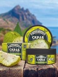 Скраб масляно-солевой «Адамово яблоко. Горный Крым»