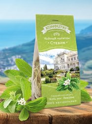 Травяной чай «Стевия»