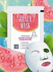 Guava mask