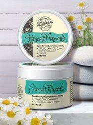 Крем для комбинированной кожи «Crimea Minerals»