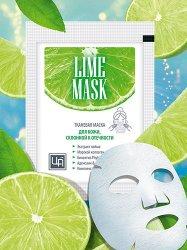 Lime mask