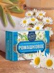 Мыло «Ромашковое»