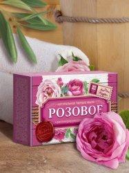 Мыло «Розовое»