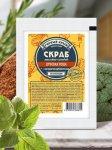 Скраб масляно-солевой «Дубовая роща. Горный Крым»