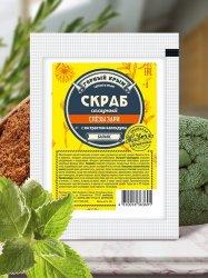 Скраб сахарный «Слезы зари. Горный Крым»